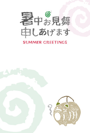 coil: Mosquito coils and a pig coil holder, summer greeting card Illustration