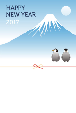 Mount Fuji and penguins New Year card for year 2017