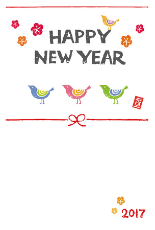 New year greeting card for 2017 with birds illustration Illustration