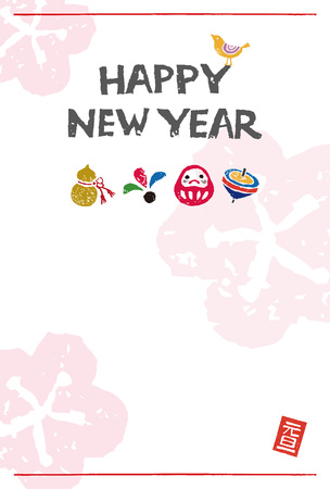 plum flower: New Year card with plum flower, top, daruma and shuttlecock