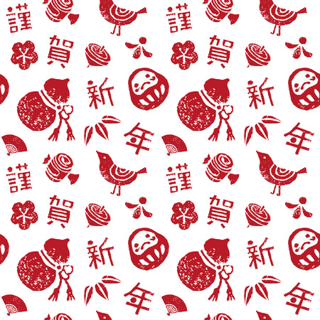 Japanse nieuwe jaar naadloze patroon op een witte achtergrond