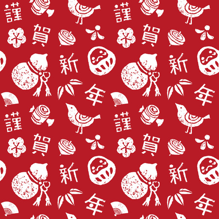 Japanese new year seamless pattern on red background Illustration