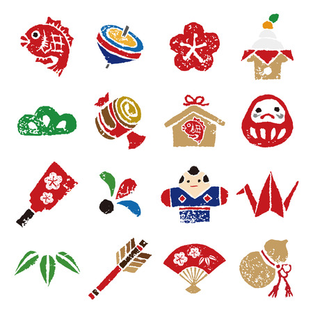 wooden plaque: New year element icon set, color on white background Illustration
