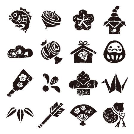 New year element icon set, Black on white background Illustration