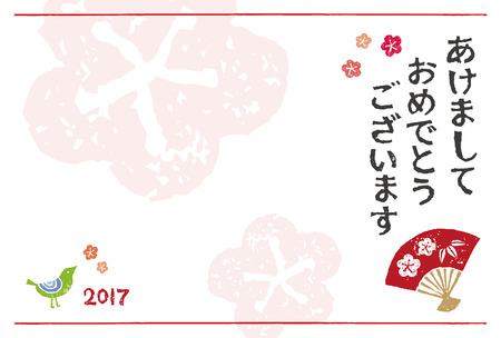 plum flower: New Year card with a plum flower pattern hand fan