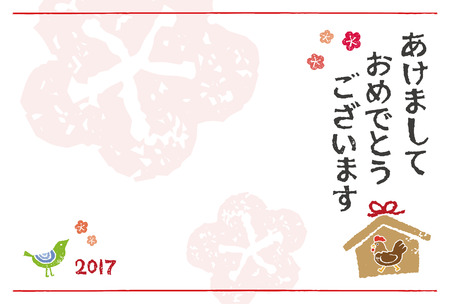 wooden plaque: New Year card with wooden plaque, Japanese greeting word