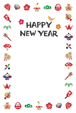 wooden plaque: New year card with Japanese new year elements