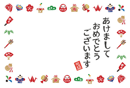 brown rice: New year card with Japanese new year elements