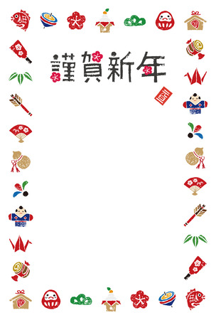 New year card with Japanese new year elements
