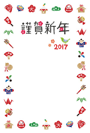 sea bream: New year card with Japanese new year elements