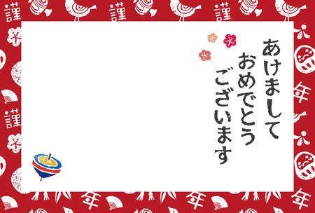 spinning top: New Year Card with Japanese greeting message and a spinning top Illustration