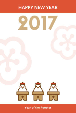 plum flower: New Year card with chickens look like round shaped rice cake and plum flower Illustration