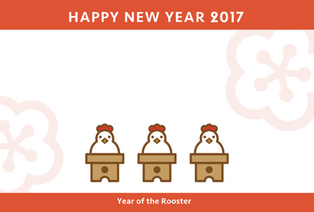 new look: New Year card with chickens look like round shaped rice cake and plum flower Illustration