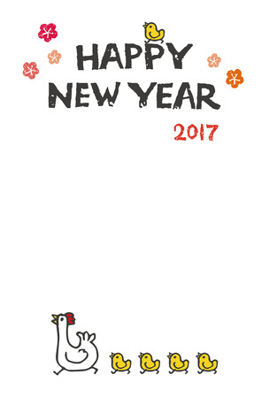 New Year card with a chicken and chicks