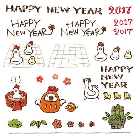 New Year Elements, Greeting Words, Chicken, Chick, Plum Flower ...