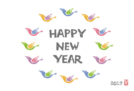 scratchy: New Year card with colorful birds in circle