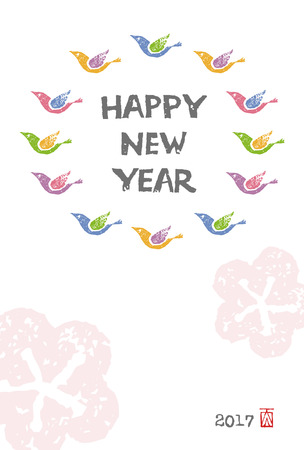 New Year card with colorful birds in circle