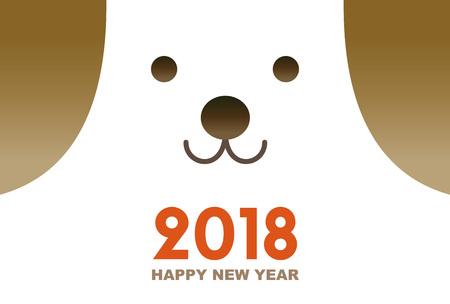 犬イラストの幸せな新年カード 2018 年  イラスト・ベクター素材