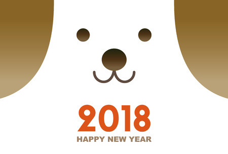 Happy New Year Card 2018, year of the dog illustration