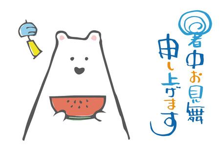 Summer greeting card with polar bear holding a slice of watermelon  Japanese translation Summer greeting Иллюстрация