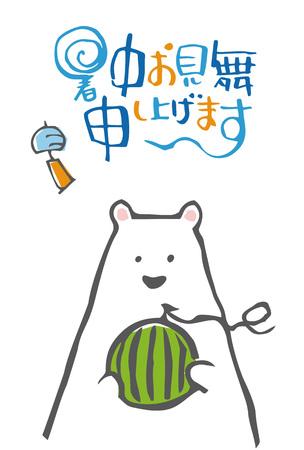 cute bear: Summer greeting card with polar bear holding a watermelon  Japanese translation Summer greeting Illustration