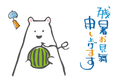 Summer greeting card with polar bear holding a watermelon  Japanese translation Late Summer greeting