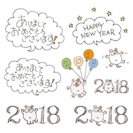 2018 New Year Card Elements Dogs And Greeting Words / Translation ...