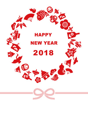 new years: New Year card for year 2018 with Japanese new year good luck elements Illustration