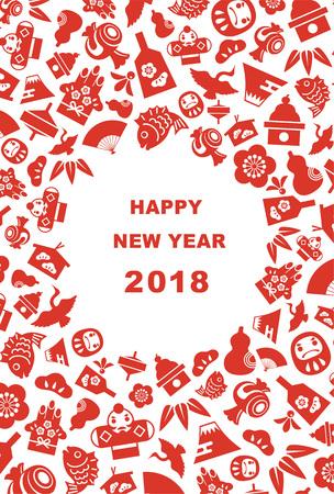 日本の新年の幸運の要素と 2018 年の年賀状
