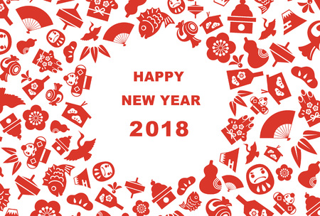 lucky bamboo: New Year card for year 2018 with Japanese new year good luck elements Illustration