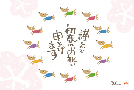 New Year card with colorful dogs  translation of Japanese Happy New Year