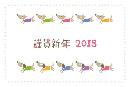 New Year card with colorful dogs / translation of Japanese