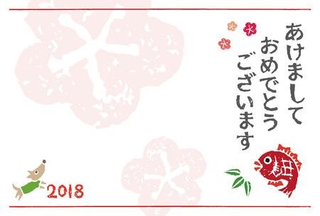 年 2018 年の「Happy New Year」の日本語訳の犬と年賀状