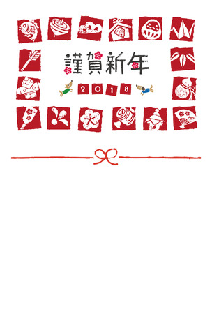 New year card with Japanese good luck elements for the year 2018