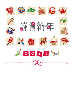 New year card with Japanese good luck elements for the year 2018.