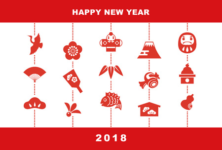 2018 New Year card illustration with pine leaf, bamboo leaf, plum flower, red snapper, crane, spinning top, hand fan, tumbling doll, and kite, New Year elements