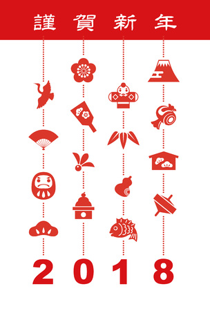 2018 New Year card with good luck elements pine leaf, bamboo leaf, plum flower, red snapper, crane, spinning top, hand fan, tumbling doll, Mt.Fuji and kite  translation of Japanese Happy New Year