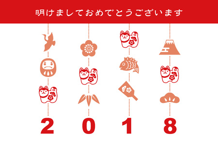 New year card with guardian dog and good luck elements vector illustration