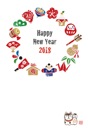 New year card, wreath with Japanese good luck elements for year 2018 矢量图像