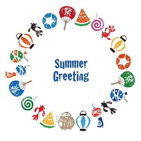 Summer greeting with Japanese summer elements, watermelon, handfan, wind chime, mosquito coil, goldfish, lantern, morning glory and water yoyo Illustration
