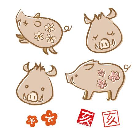 Cute wild boar, pig illustration.
