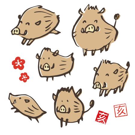 Cute hand-drawn wild boar illustration Illustration