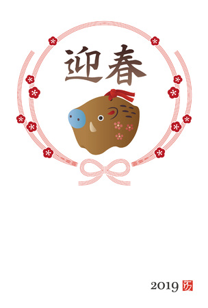 New year card with a Chinese zodiac wild boar ceramic doll in a plum flower ribbon wreath / translation of Japanese
