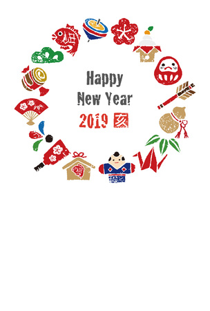 New year card image illustration