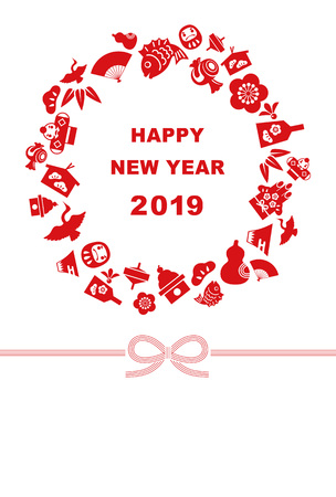 New Year card for year 2019 with Japanese new year good luck elements Illustration