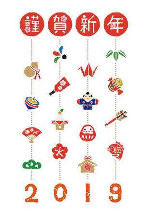 New Year card, hanging dolls of good luck elements