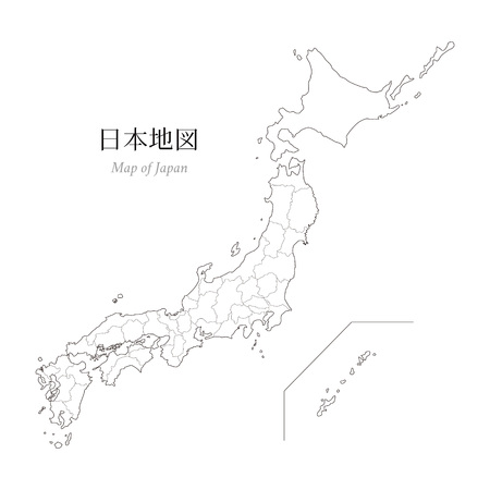 Map of Japan, a blank map, an outline map  translation of Japanese Map of Japan