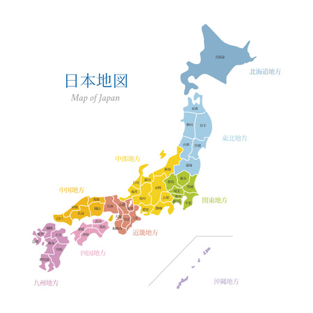 Map of Japan, regional division with colors / translation of Japanese