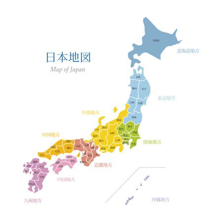 """Carte du Japon, division régionale avec couleurs / traduction du japonais """"Carte du Japon"""""""