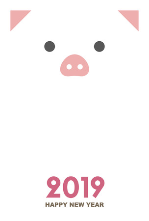 New year card for year of the boar 2019